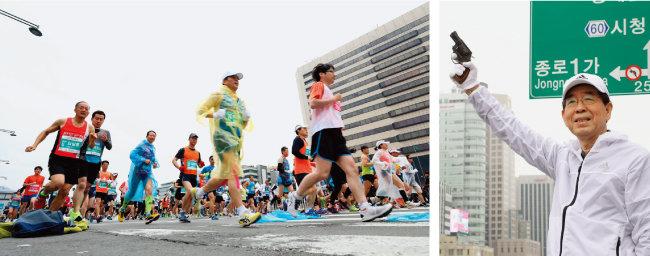 아침 8시 광화문광장에서 출발하는 마라톤 참가자들.(왼쪽) 이날 행사에서 시총을 맡은 박원순 서울시장.