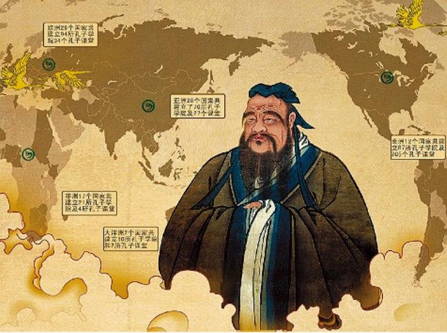중국 공자학원이 전 세계에 설립된 모습을 보여주는 일러스트레이션. [차이나타임스]