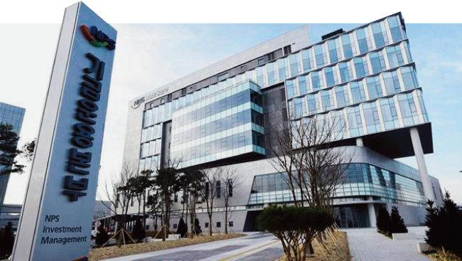 전북혁신도시 신사옥으로 이전한 국민연금 기금운용본부. [전북도 제공]