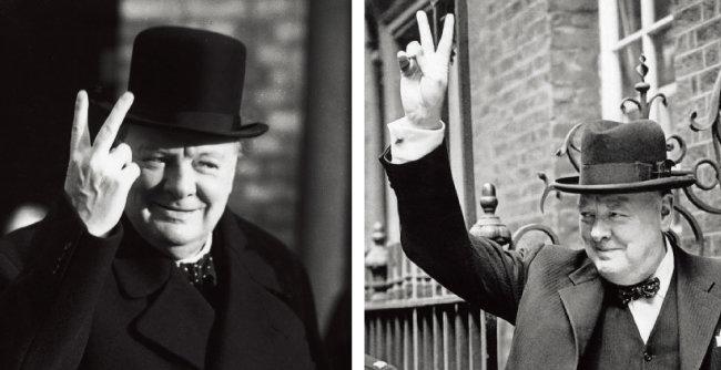 윈스턴 처칠의 서로 다른 V제스처. [출처 · 미국 조지워싱턴대 국립처칠도서관 및 연구센터.(NCLC)]