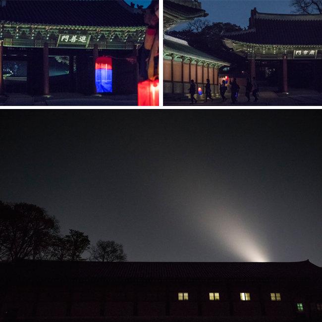 창덕궁 정문인 돈화문을 지나 금천교를 건너면 중문인 진선문이 나온다.(시계방향) 밤길을 밝히는 청사초롱을 들고 인정문으로 들어가는 사람들. 어둠이 가득한 궁궐 하늘.