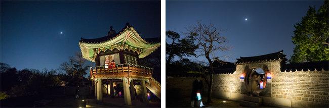 상량전의 대금소리가 밤하늘에 퍼진다.(왼쪽) 만월문을 지나고 있는 사람들.