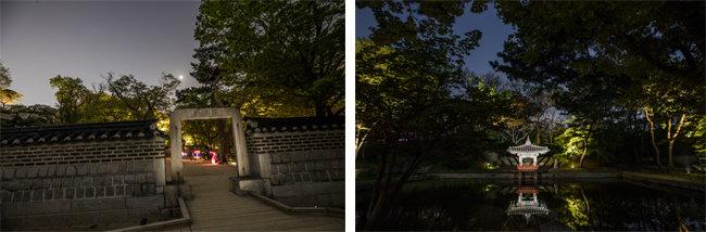 조선시대 왕들의 무병장수를 기원하는 불로문.(왼쪽) 연꽃이 피는 연못이란 뜻의 애련지와 정자인 애련정.