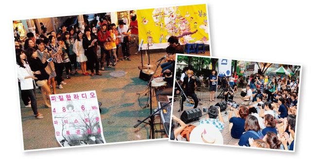 홍대 앞 거리에서 열린 파티스트릿의 버스킹 공연(왼쪽). 서울프린지페스티벌 2010 참가자들이 인디밴드의 공연을 즐기고 있다. [동아DB, 뉴시스]
