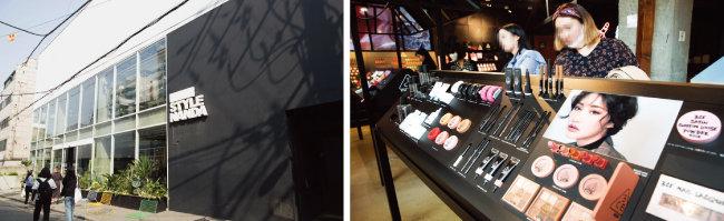 서울 홍대 앞에 있는 스타일난다 매장. 이곳 4층이 핑크풀카페 2호점이다.