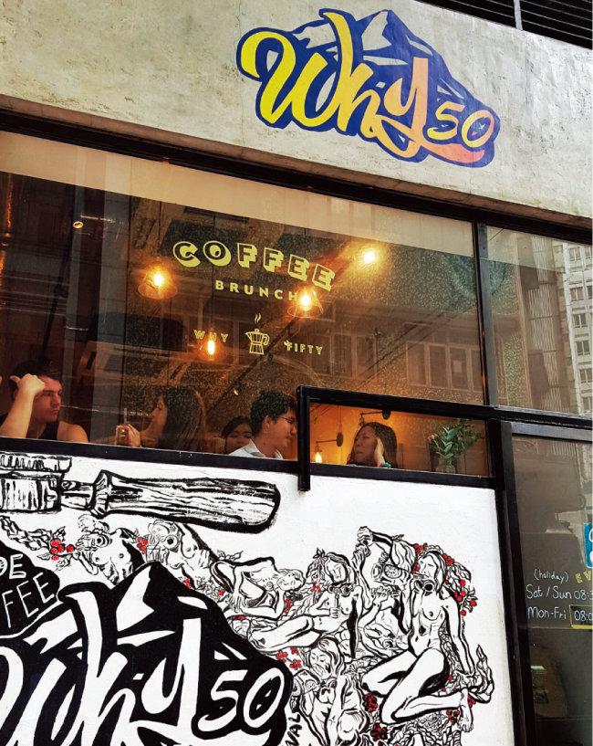 셩완에서 센트럴로 가는 길에 있는 브런치 카페 'why50'. 전날에는 만석이라 다음 날 다시 도전해 들어갈 수 있었다.