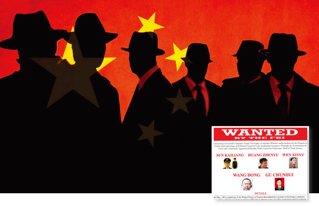 중국인 산업스파이들을 묘사한 일러스트레이션(위). 미국 기업들을 해킹한 혐의로 연방수사국(FBI)이 수배 중인 중국 출신 해커들. [유튜브, FBI 홈페이지]