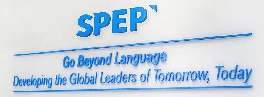 영어교육 브랜드, SPEP(에스피이피)