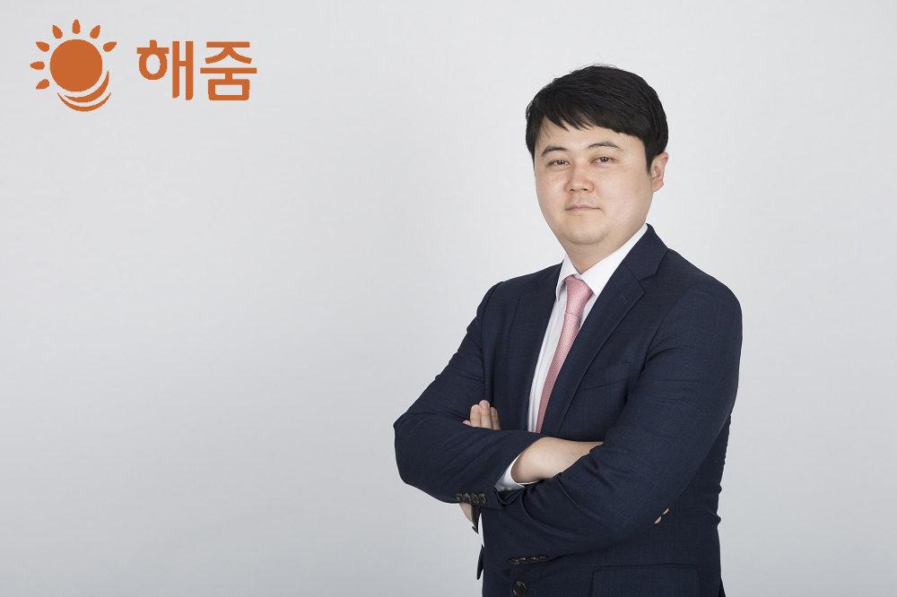 IT기반 태양광 전문기업, 해줌