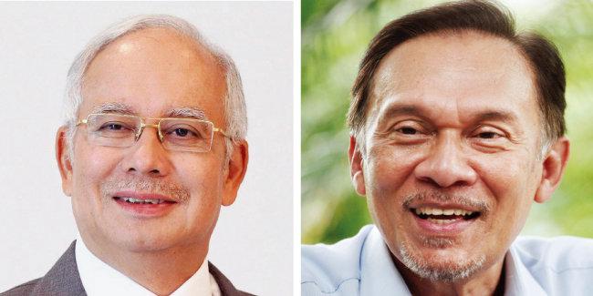 나집 라작 전 말레이시아 총리(왼쪽)와 안와르 이브라힘 전 부총리. [AP=뉴시스]