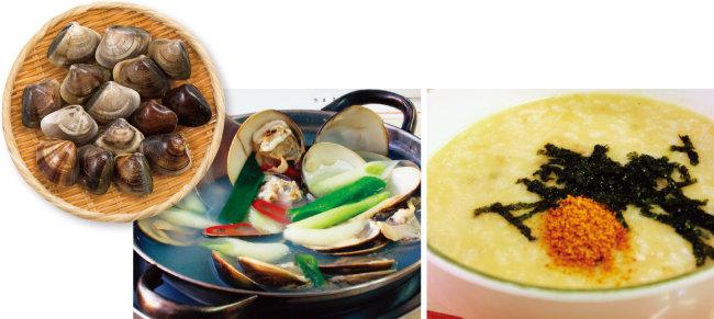 안주도 되고 해장도 되는 백합탕(왼쪽). 백합 국물과 살을 넣은 백합죽.