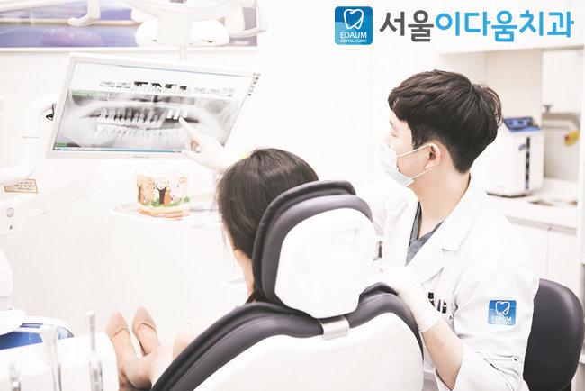 서울이다움치과, 환자 개인 맞춤 임플란트 시술 진료