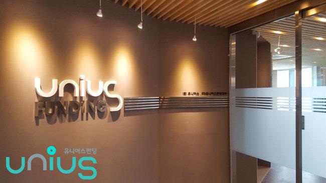유니어스펀딩, 기업채권전문 P2P투자 브랜드