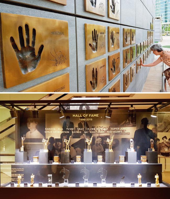 건물 밖에 있는 SM 소속 아티스트들의 손바닥.(위) 1996년부터 2015년까지 아티스트들이 받은 연말 시상식 트로피. [구희언 기자]