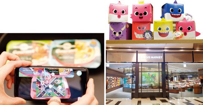 CJ올리브마켓 애플리케이션을 깔고 CJ제일제당 고메 제품을 촬영하면 AR(증강현실) 정보 화면을 볼 수 있다(왼쪽). 6월 13일 문을 연 CJ올리브마켓 여의도 IFC몰점(오른쪽). 아이들에게 인기 있는 쁘띠첼 과일젤리 핑크퐁 선물 상자.