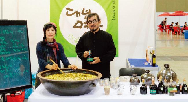 식초문화대전 참가 업체