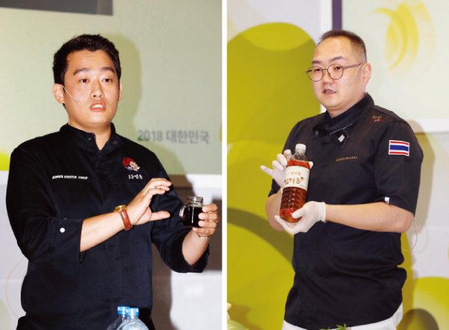 차민욱 셰프.(왼쪽) 김남성 셰프.