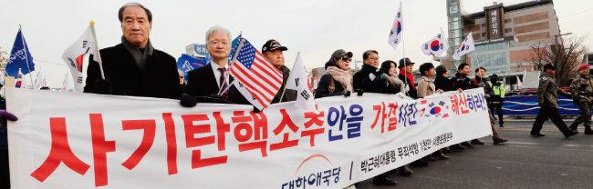 2017년 12월 9일 '박근혜 전 대통령 무죄 석방 서명운동본부' 회원들이 서울 대학로 마로니에공원 앞에서 박 전 대통령 탄핵 무효 및 석방 요구 집회를 마치고 종로 방향으로 행진을 하고 있다. [뉴시스]
