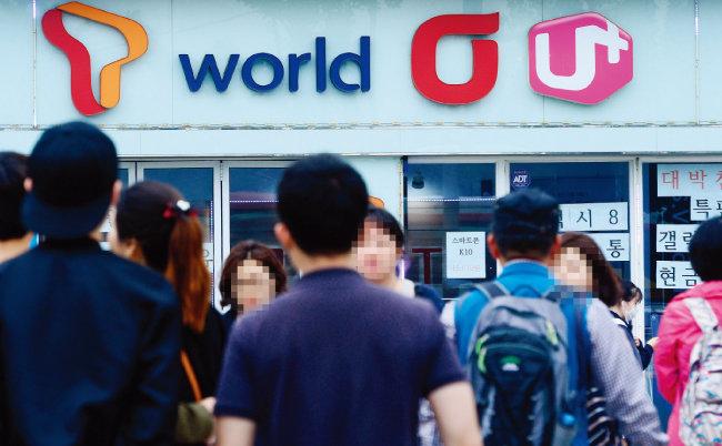 서울 시내 한 휴대전화 판매점의 모습. [뉴스1]