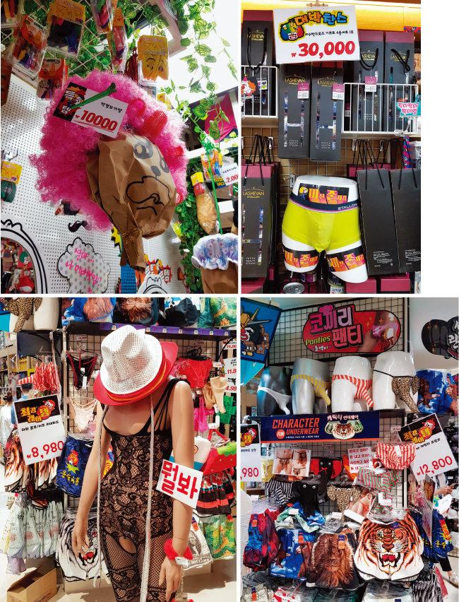 이곳에서는 다른 매장에서 보기 힘든 성인용품과 코스프레용품을 판매한다.