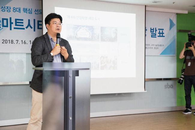 7월 16일 정재승 KAIST 교수가 세종 스마트시티 기본 구상안을 발표하고 있다. [지호영 기자]