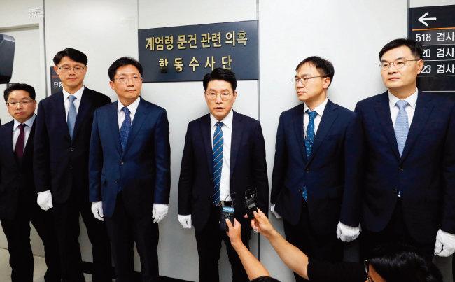 7월 26일 오후 서울동부지방검찰청에서 열린 '계엄령 문건 관련 의혹 국방부-법무부 합동수사단' 현판식. [동아DB]