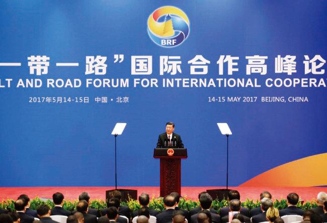 시진핑 중국 국가주석이 지난해 5월 베이징에서 열린 일대일로 국제협력 정상포럼에서 연설하고 있다. [중국 정부 인터넷 사이트]