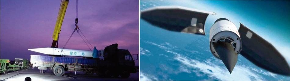 중국 극초음속 비행체 싱쿵-2호.(왼쪽) 중국 극초음속 비행체 DF-ZF(WU-14). [參考消息]