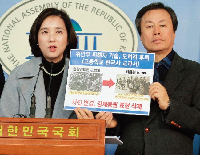 더불어민주당 유은혜(왼쪽), 도종환 의원이 2017년 1월 31일 국회 정론관에서 기자회견을 열고 국정교과서 강행 중단을 촉구하고 있다. [동아DB]