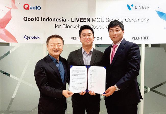 리빈과 글로벌 전자상거래 플랫폼 Qoo10(큐텐)이 8월 양해각서(MOU)를 체결했다. [사진 제공·피노텍]