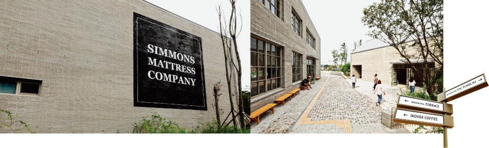 경기 이천에 9월 문을 연 시몬스 테라스. 유럽풍의 건물 두 동에 갤러리와 박물관, 카페 등이  들어서 있다.
