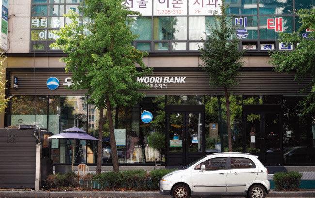 커피전문점 '폴바셋'을 영업점 내부에 들인 서울 용산구 우리은행 동부이촌동지점의 외부 전경. [박해윤 기자]