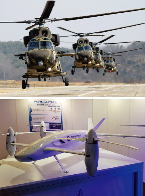 한국항공우주산업의 '수리온 헬기'(위). 한국항공우주연구원이 개발 중인 '쿼드틸트프롭 무인기'는 프로펠러의 방향을 바꿔 수직으로 뜨고 내리면서도 빠른 속도로 장시간 비행할 수 있다. [동아DB]