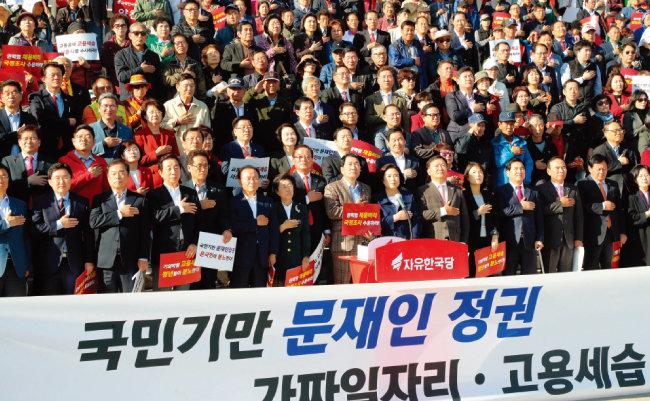 자유한국당 의원들이 서울 여의도 국회 본관 앞 계단에서 고용세습 의혹 규탄대회를 열고 있다. [동아DB]