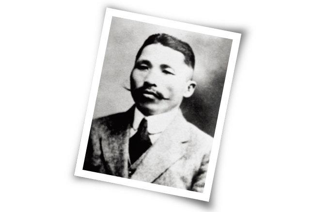 1919년 8월 12일 임시정부 내무부 산하 초대 경무국장으로 임명돼 3년간 경찰조직을 이끈 백범 김구. [사진 제공 · 경찰청]