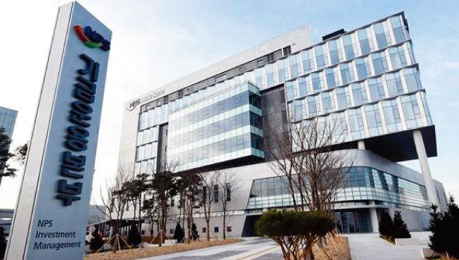 전북혁신도시에 자리 잡은 국민연금 신사옥. [동아DB]