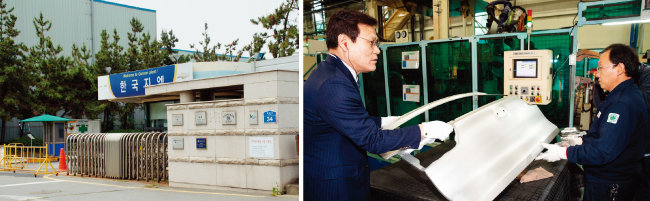 6월 폐쇄된 한국GM 군산공장과 11월 13일 경기 화성의 한 자동차 부품업체를 찾아 금융 지원을 약속한 최종구 금융위원장(왼쪽부터). [동아DB]