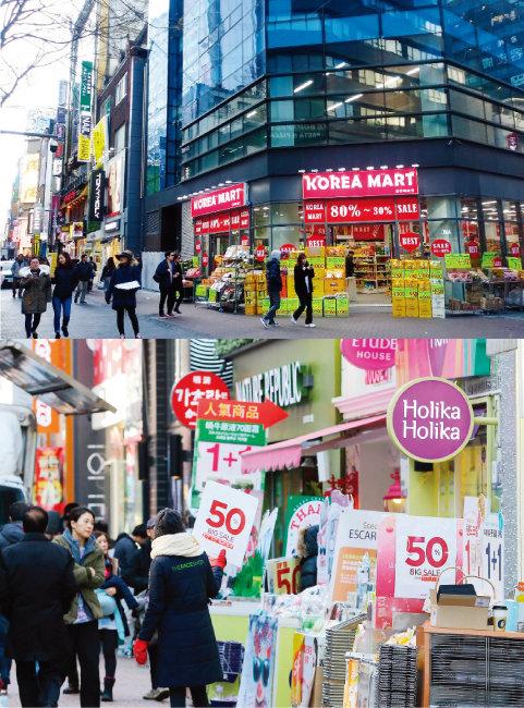명동 3가 MCM 매장 앞에 위치한 대형마트(위). 지난해 2017년 12월 24일 오후 명동 거리의 가게마다 '반값 세일' 피켓을 들고 호객행위를 하고 있다. [구자홍 기자]