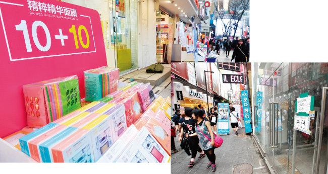 화장품 브랜드숍 매장이 늘어선  명동 거리. (왼쪽) 명동 거리의 폐업한 한 의류 매장. [뉴시스]