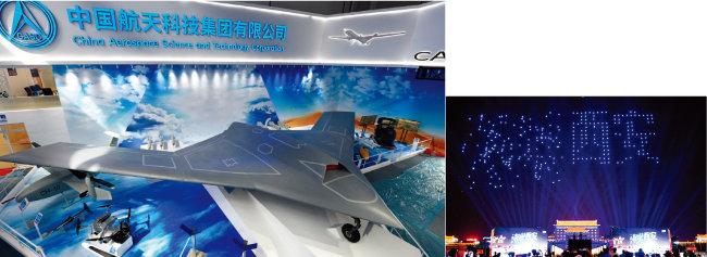 중국항공우주연구원이 개발한 스텔스 드론 CH-7(왼쪽). 중국 드론 1374대가 밤하늘에 시안에 해당하는 한자를 만들고 있다. [Global Times,  Imagechina]