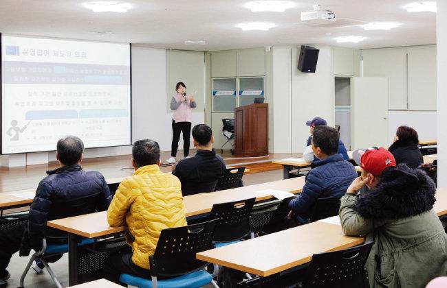 경남 거제지역 실업자들이 거제 조선업희망센터에서 실업급여 관련 교육을 받고 있다. [박해윤 기자]
