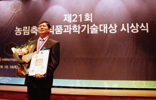 김성규 ㈜에스에프씨바이오 대표는 10월 18일 열린 제21회 농림축산식품과학기술대상 시상식에서 대상인 산업포장을 수훈했다. [사진 제공 · ㈜에스에프씨바이오]