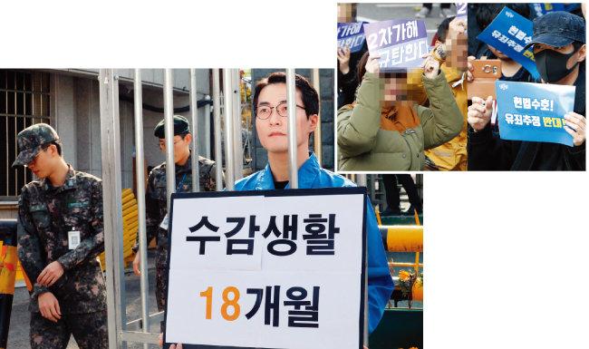 11월 5일 시민사회단체 회원들이 서울 용산구 국방부 앞에서 열린 '정부의 양심적 병역거부 징벌적 대체복무제안 반대 긴급 기자회견'에서 퍼포먼스를 하고 있다(아래). 극심해지는 성별 갈등도 현 정권의 지지율을 낮추는 원인으로 꼽힌다. [뉴스1]