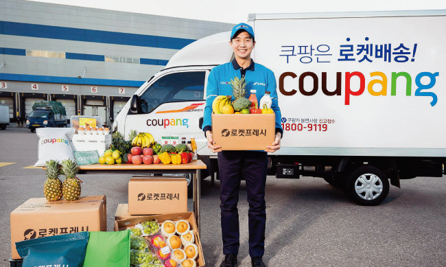 쿠팡은 새해에 신선식품 새벽배송인 '로켓프레시' 서비스를 제주를 포함한 전국으로 확대할 예정이다. [사진 제공 · 쿠팡]
