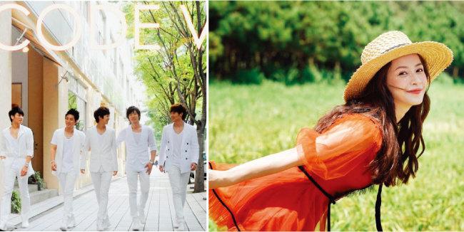 코드브이(CODE-V) (왼쪽), 치푸 [출처·싱글 앨범 '두근거려' 재킷사진, 뉴스1]