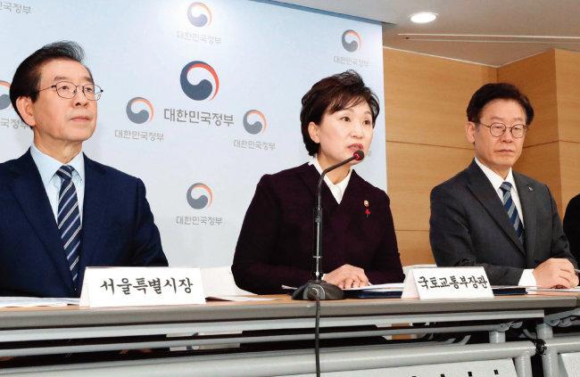 김현미 국토교통부 장관(왼쪽에서 두 번째)이 2018년 12월 19일 정부서울청사에서 '2차 수도권 주택공급 계획 및 수도권 광역교통망 개선 방안'을 발표하고 있다. [뉴시스]