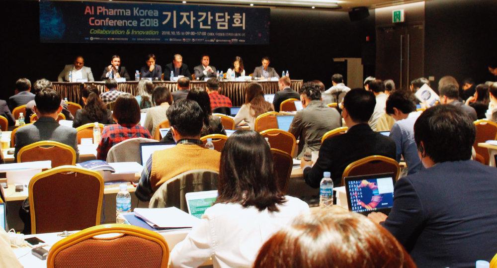 2018년 10월 서울 코엑스에서 개최된 '인공지능 파마 코리아 콘퍼런스 2018'에 국내외 제약업계 관계자들이 모였다.