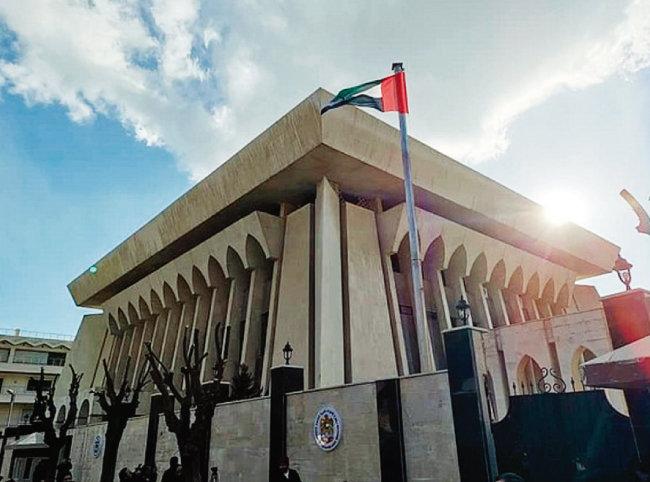 아랍에미리트(UAE)가 다마스쿠스 주재 대사관을 재개설하고 국기를 게양했다. [CNN]