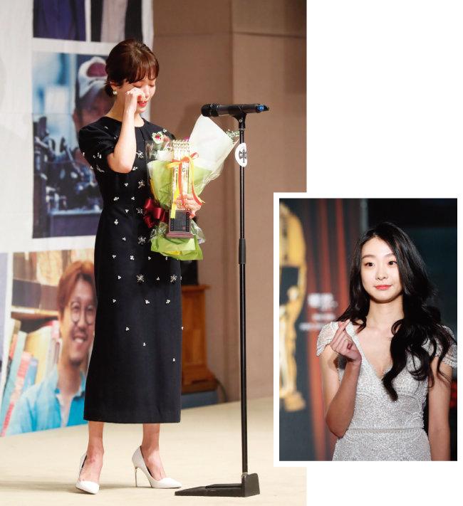 지난해 11월 13일 서울 프레스센터에서 열린 제38회 영평상 시상식에서 영화'미쓰백'으로 여우주연상을 수상한 한지민이 울먹이며 소감을 밝히고 있다(위). 지난해 10월 22일 서울 세종문화회관에서 열린 대종상영화제에서 영화 '마녀'로 신인여우상을 수상한 김다미. [뉴시스, 뉴스1]
