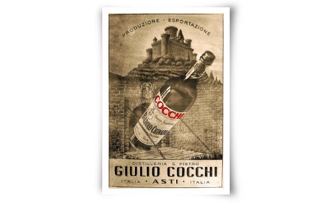 코키 베르무트의 과거 포스터. [사진 제공 · 코키]